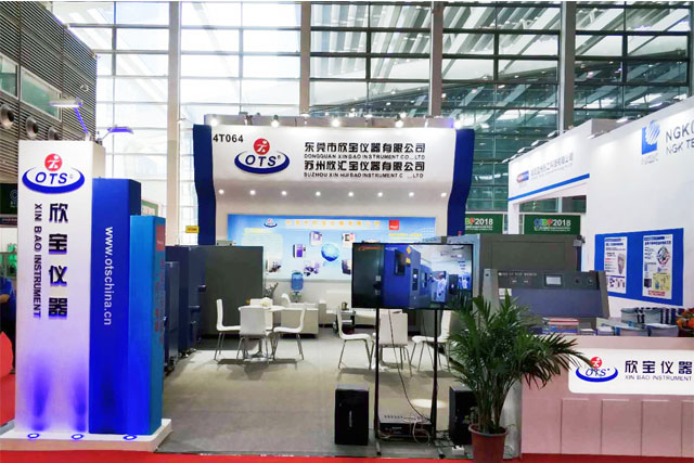 13TH CHINA INTERNATIONAL BATTERY FAIR